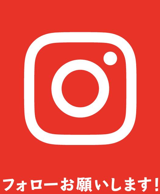 instagram_フォローお願います