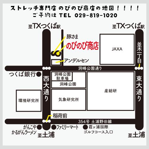 のびのび商店までの地図